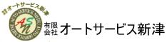 banner_autoservice_niitsu