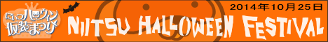 halloween_banner_468x60